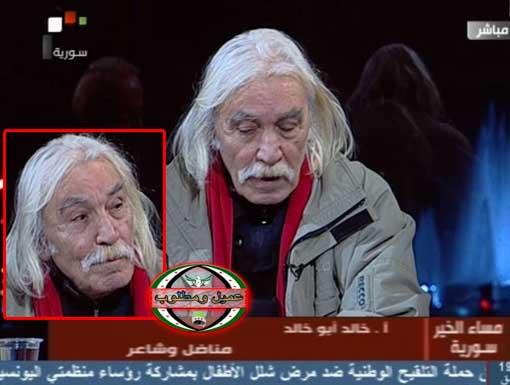 خالد أبو خالد